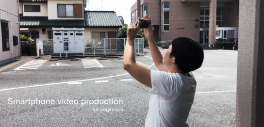 Smartphone video production for beginners